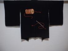 Japanese used silk haori.